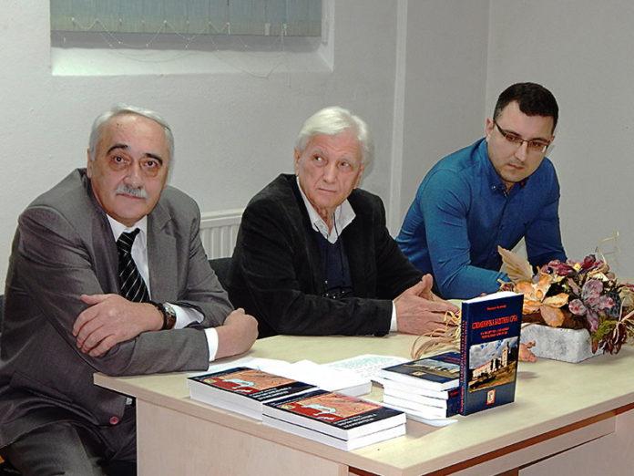 Milojko Budimir, Velimir Ćerimović i Milan Gulić u Srpskom kulturnom centru u Vukovaru