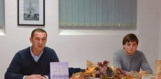 Srpski kulturni centar Vukovar Odbor za kulturur ZVO-a Nebojša Vidović