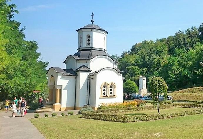 Manastir Uspenja Presvete Bogorodice u Dalj planini