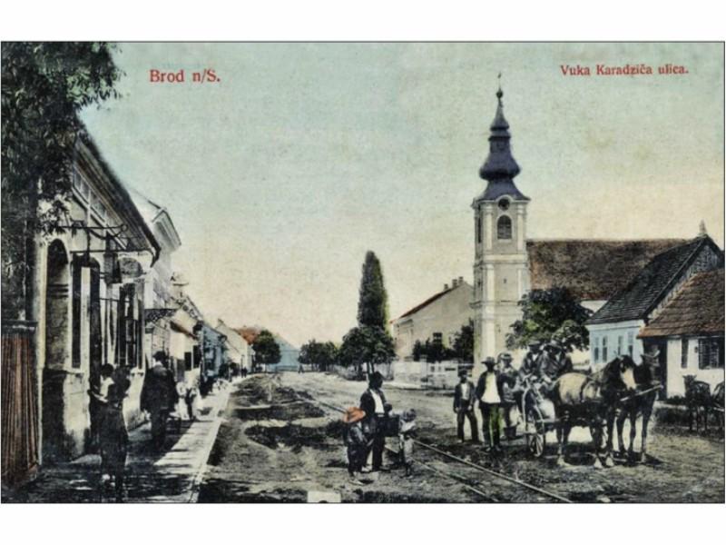 Crvka svetog Georgija u Slavonskom Brodu