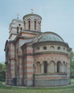 Crkva svetog Đorđa, Kneževo