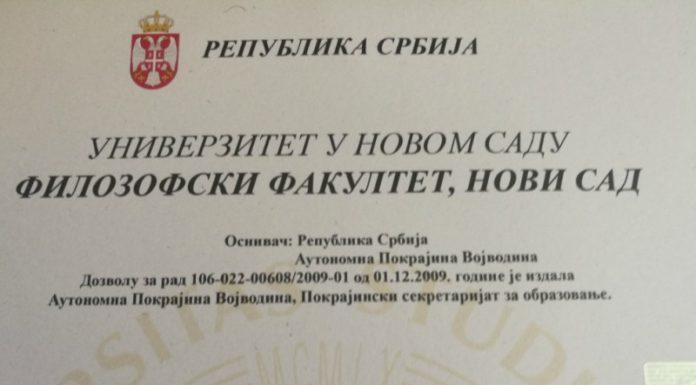 Diplome iz Srbije i Bosne i Hercegovine priznavanje upisi na fakultete studiranje u srbiji