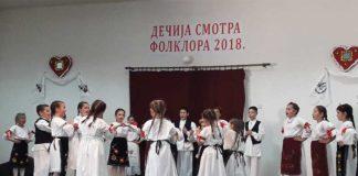 Markušica folklor KUD Srem SKD Prosvjeta