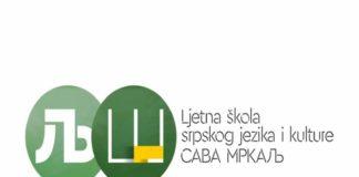 letnja škola srpskog jezika i kulture sava mrkalj