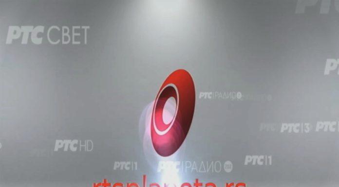 rts planeta total tv