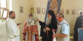Đurđevdan-crkva Kusonje