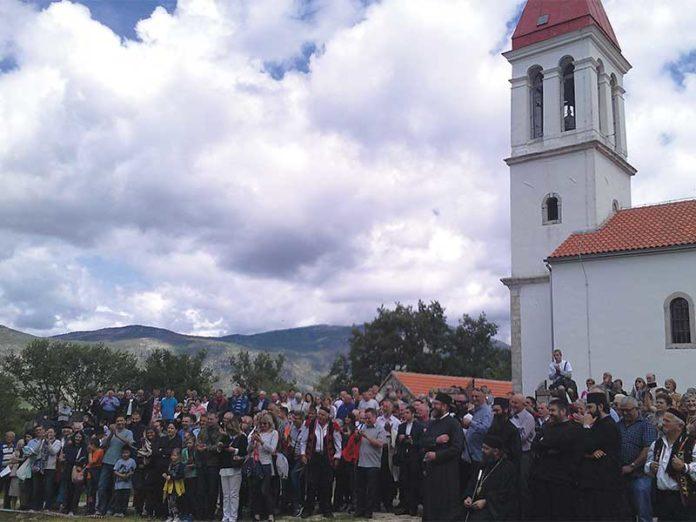 Crkva svetog Georgija Plavno