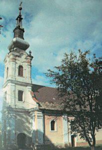 Hram Vaznesenja Gospodnjeg Petrovci