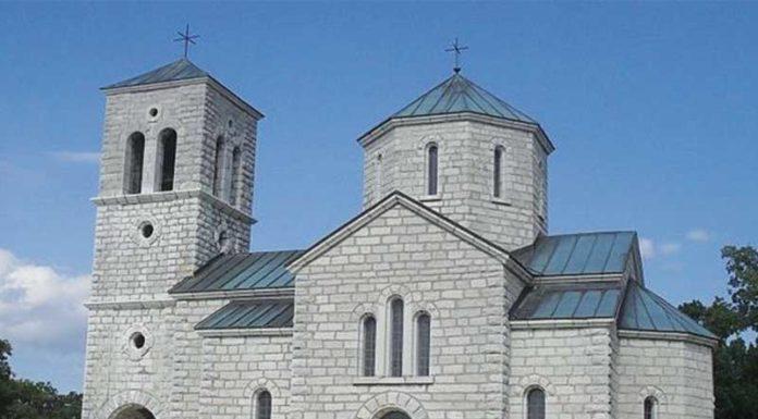 Manastir Oćestovo Đurđevdan