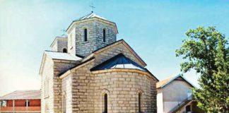 Mananstir svete nedelje oćestovo