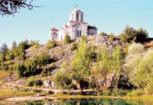 Cetina crkva svetog spasa nova