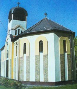 Crkva u Erdutu
