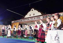 folklor na vukovarskom području 19. mešunarodni festival folklora u borovu