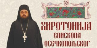 Heruvim episkop hirotonija