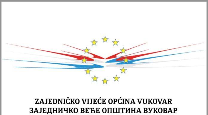 ZVO-logo zajedničko veće opština