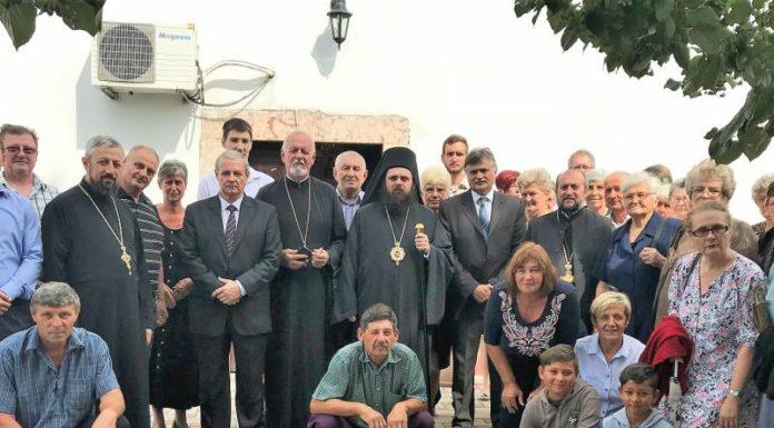 episkop Heruvim Kneževi Vinogradi