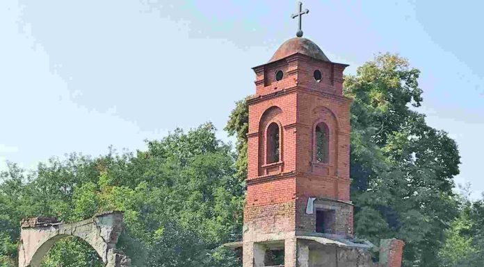 hram Svetog Arhangela Mihaila u Čepinu