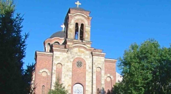 Saborni pravoslavni hram u Osijeku