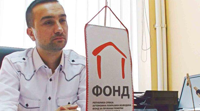 Duško Ćutilo Fond za pružanje pomoći izbeglim, prognanim i raseljenim licima