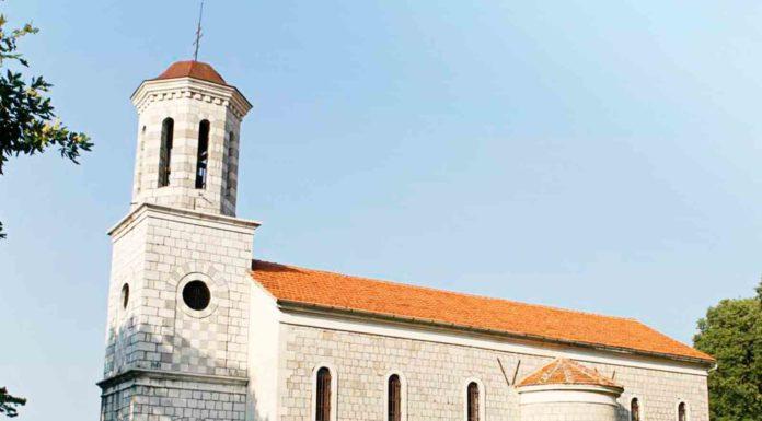 Manastir Lazarica Dalmatinsko Kosovo