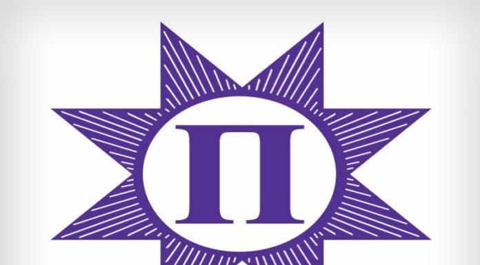 SPD Privrednik logo konkursi za stipendije natječaj Srpsko privredno društvo Privrednik rezultati Privrednikovog konkursa za stipendiste