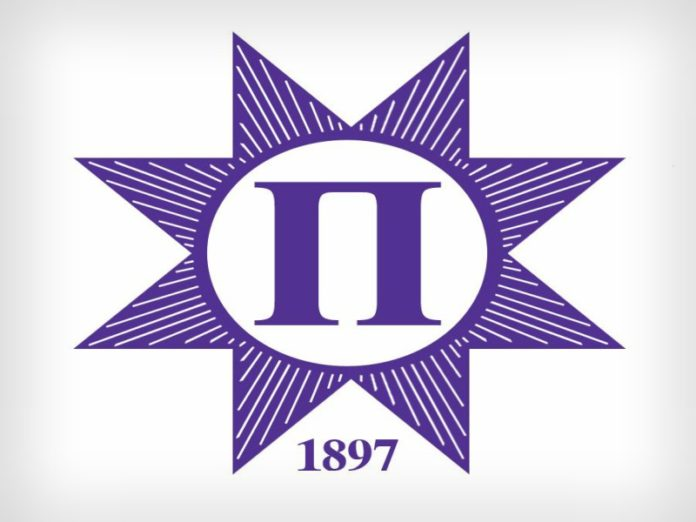 SPD Privrednik logo konkursi za stipendije natječaj