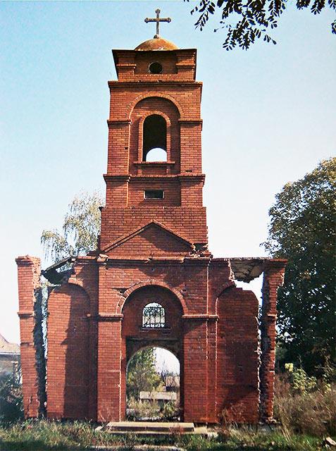 Crkve svetog arhangela Mihaila čepin