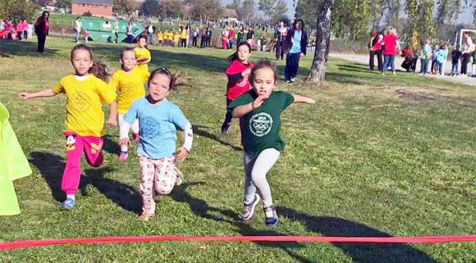 Dečija olimpijada Markušica 2