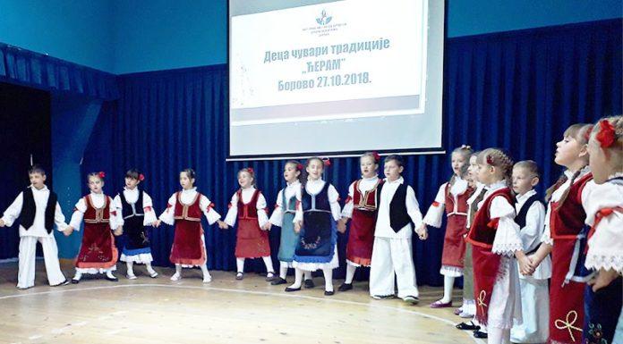 festival međunarodnog dečijeg folklora deca čuvari tradicije đeram borovo 2018