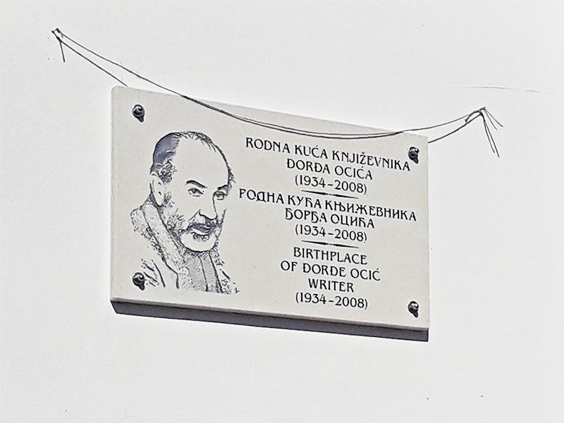 Jesen-u-Erdabovu-tabla Đorđe Ocić