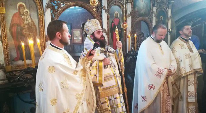 Mohovo episkop osečkopoljski i baranjski heruvim crkva vaznesenja gospodnjeg