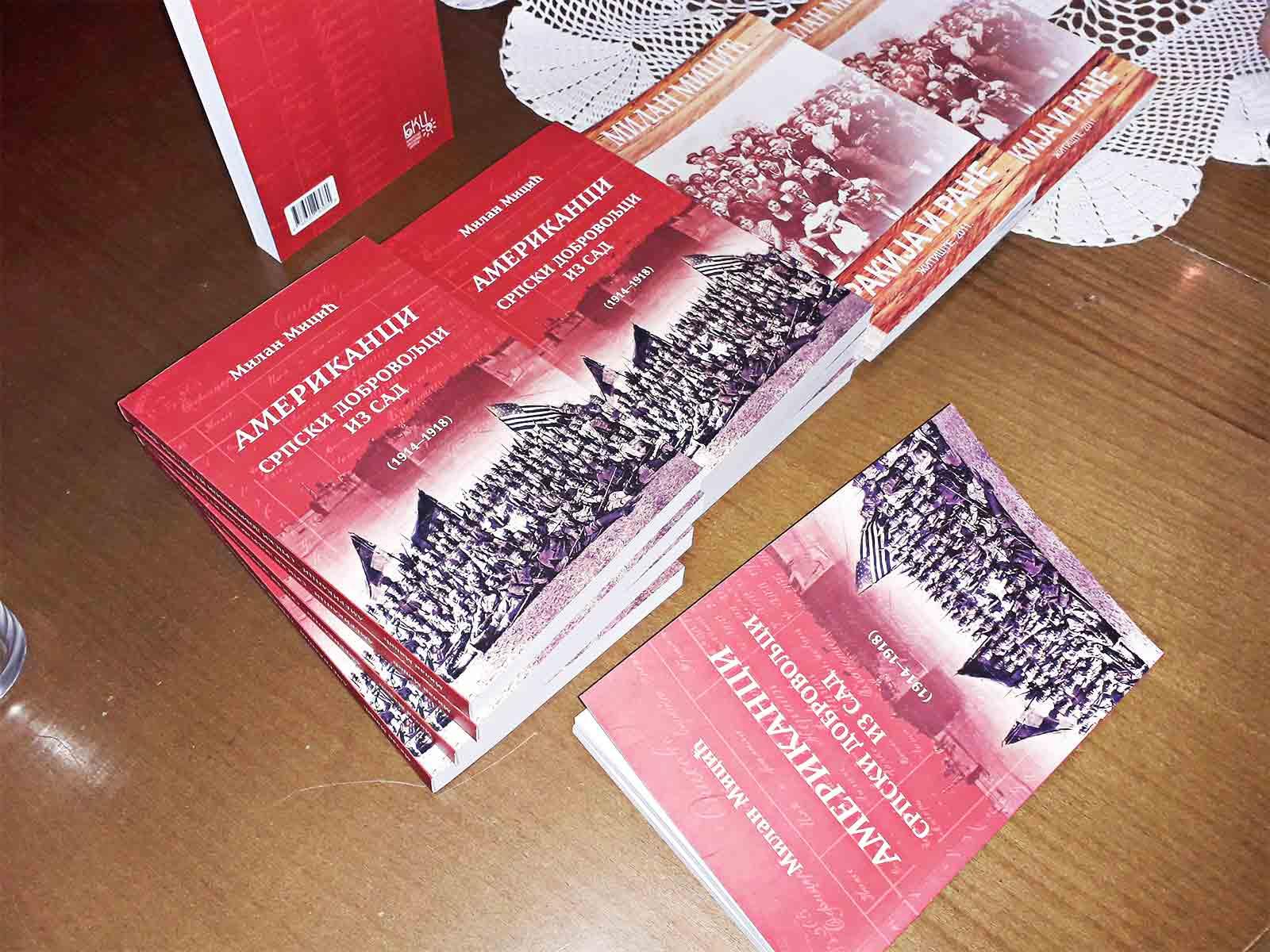 Osijek-promocija-knjige Milan MicićOsijek-promocija-knjige Milan Micić
