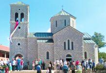 Manastir Svete Velikomučenice Nedelje Oćestovo