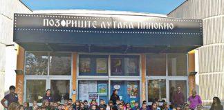 Predškolci iz Srema i Slavonije posetili Beograd