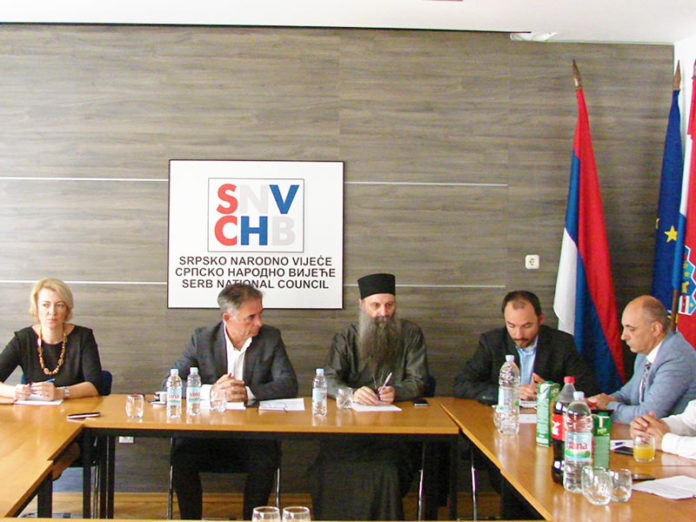 Srpske institucije u Hrvatskoj sastanak