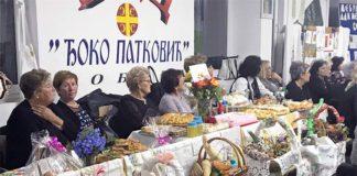 Međunarodni dan žena sa sela aktiv žena sdss-a bobota 2018