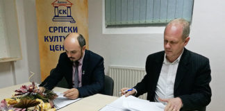 SKC-ugovor Kulturni centar Novog Sada Bojan Panaotović