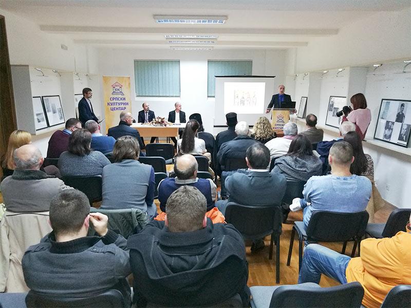 SKC-ugovor-ljudi Kulturni centar Novog Sada