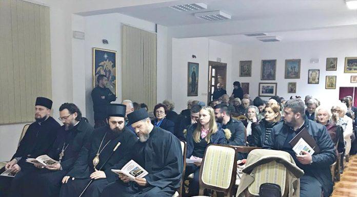 Srpska ćitaonica u Osijeku 150 godina postojanja 2018.