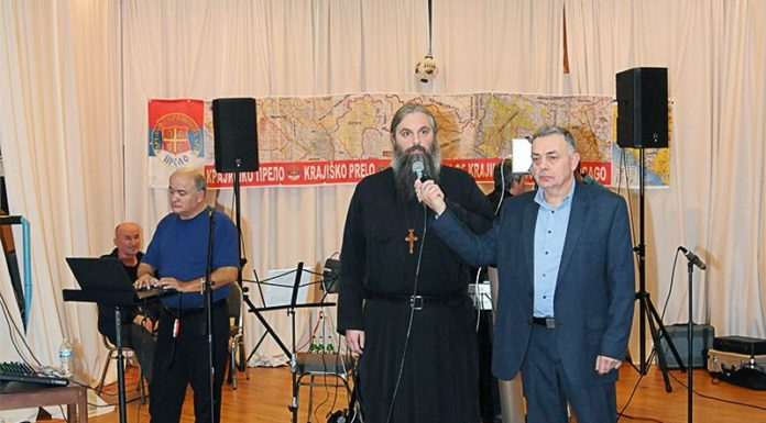 Čikago Srbi iz Amerike sakupili 15 hiljada dolara za hram u Petrinji