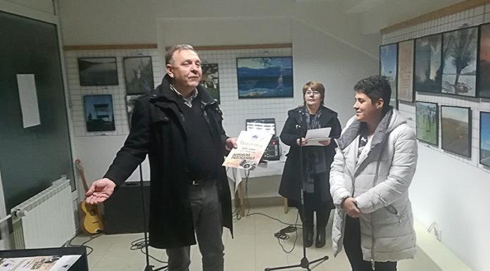 """""""Borovska razglednica 2018."""" Dušan Latas Dragana Bošnjak Slađana Brkić"""