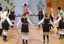 """Kulturno-umetničko društvo """"Branislav Nušić"""" godišnji koncert 2018"""