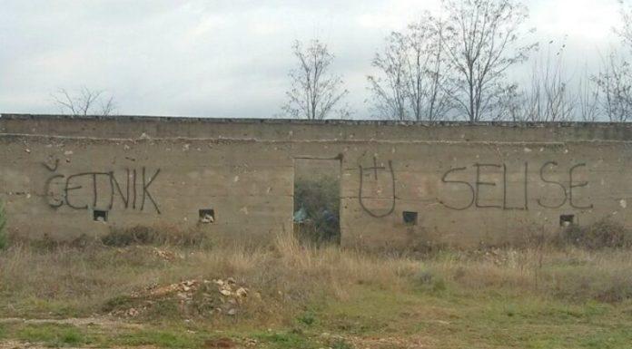 Grafiti mržnje Čista Mala