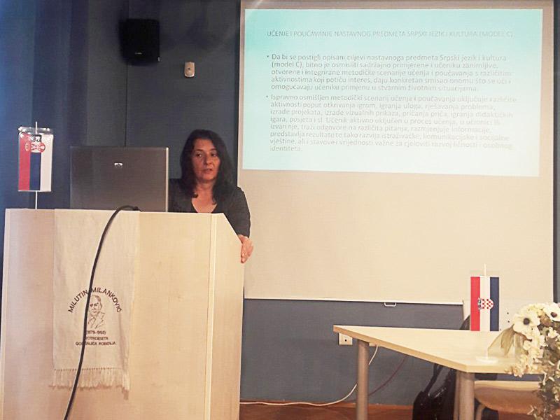 Srpski jezik predavanje o novom kurikulumu modela c obrazovanja knc milutin milanković dalj