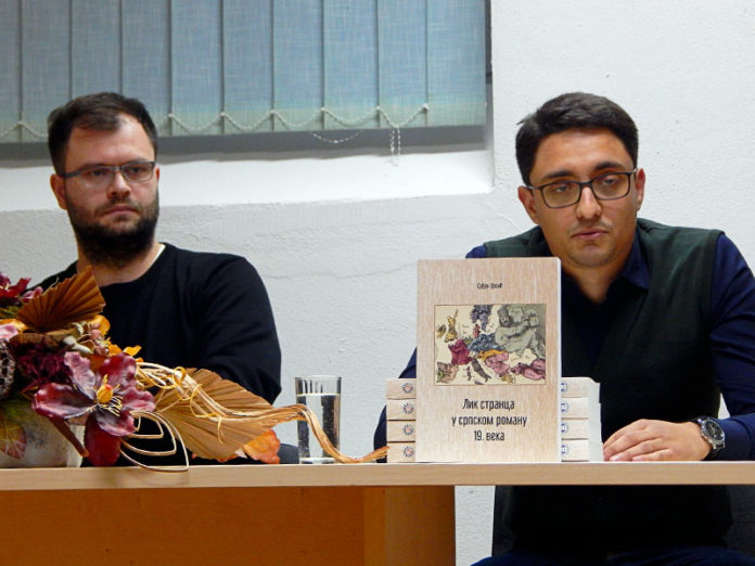 """Lik stranca u srpskom romanu 19. veka"" skc vukovar 2018 srđan orsić aleksandar ilinčić"