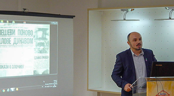 """Zločin bez kazne"" Srđan Sekulić Srpski kulturni centar Vukovar 2018"