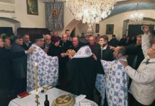 VSNM-Kn.-Vinogradi-slava VSNM opštine Kneževi Vinogradi Heruvim
