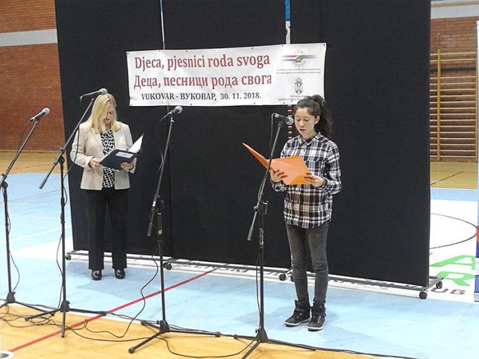 Deca, pesnici roda svoga Vukovar Vanja Borojević