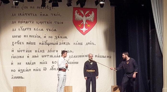 predstava Nemanjići podela carstva u Vukovaru