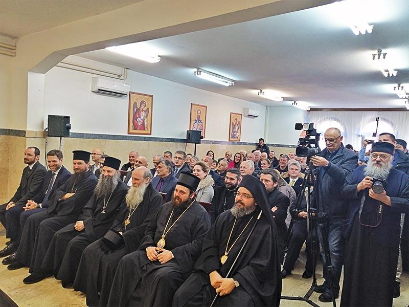"Bogoslovija ""Sveta tri Jerarha"" publika"
